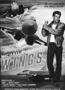 WingsCannon