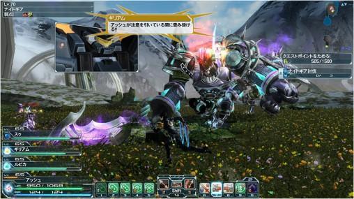 Knight Gear Enemy