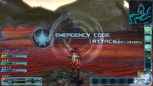 Emergency Code Attack