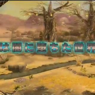 ultimate quest 3_proc