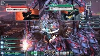 Magatsu Attack a