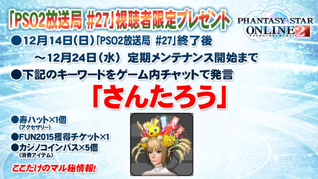 casino online in pso a