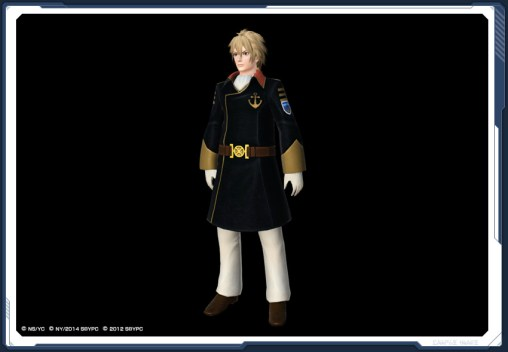 Yamato Captain Uniform