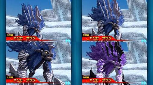 es EQ Boss Variations