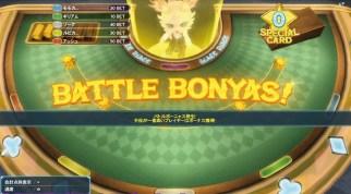 Battle bonyas