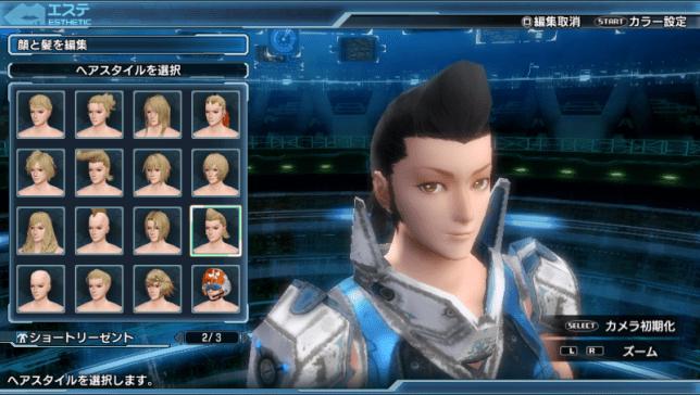 PSNova Hairstyles