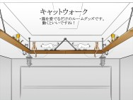 Artist: うずらCeiling Type