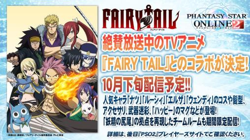 Fairy Tail Collabo