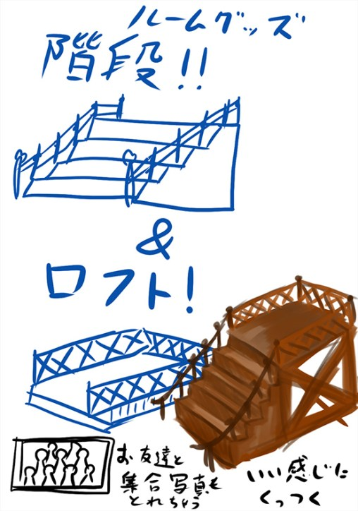 Stairs & Loft