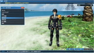 PSO2 Salon Beach
