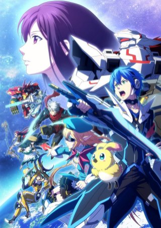 PSO2 The Animation Key Visual