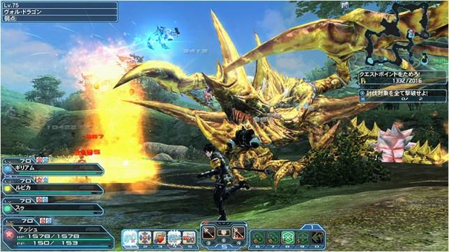Forest LQ Vol Dragon