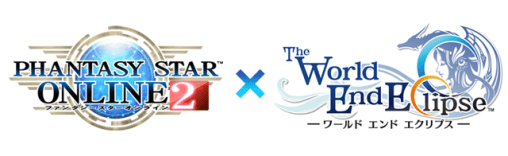 PSO2 x The World End Eclipse