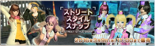 Street Style Snap
