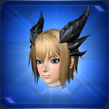 竜の角 Dragon Horns