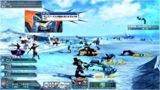 Yamato EQ Phase 1 A