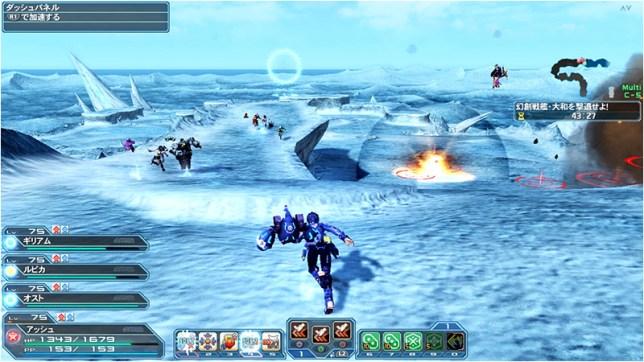Yamato EQ Phase 1 C