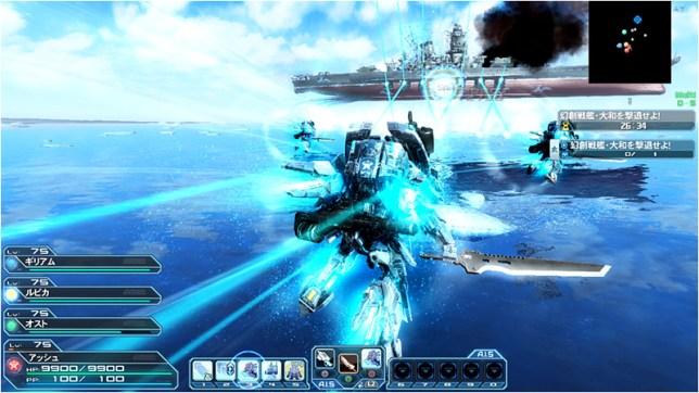 Yamato EQ Phase 2 A