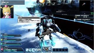 Yamato EQ Phase 2 C