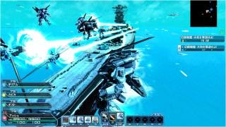 Yamato EQ Phase 2 D