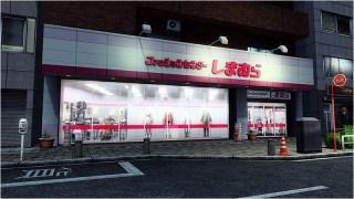 PSO2 Shimamura Store Night