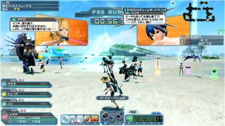 Beach Wars Falz Hunar