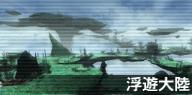 06_skyscape
