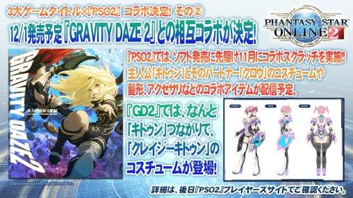 gravity-daze-2-collabo