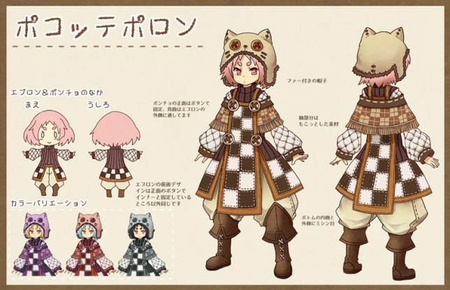 Pocotte PoronArtist: ふもねこMale & Female Costume