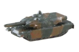 Type 15 Tank