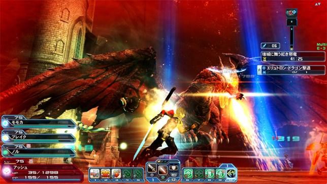 Crimson Castle Crusher Dragon