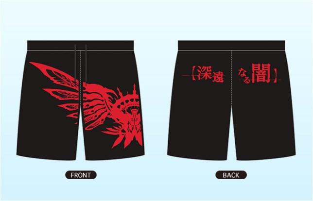 don quijote shorts 4