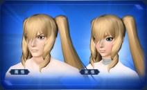 ナイトメアヘアー Nightmare Hair