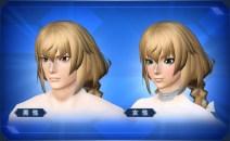 シュガリーヘアー2Sugary Hair 2