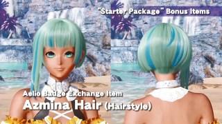 アズミナヘアー Azmina Hair
