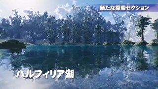 Halphia Lake (2)