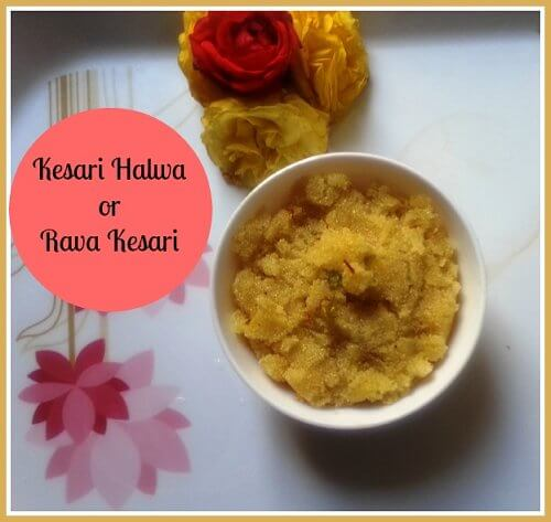 kesari halwa for toddlers