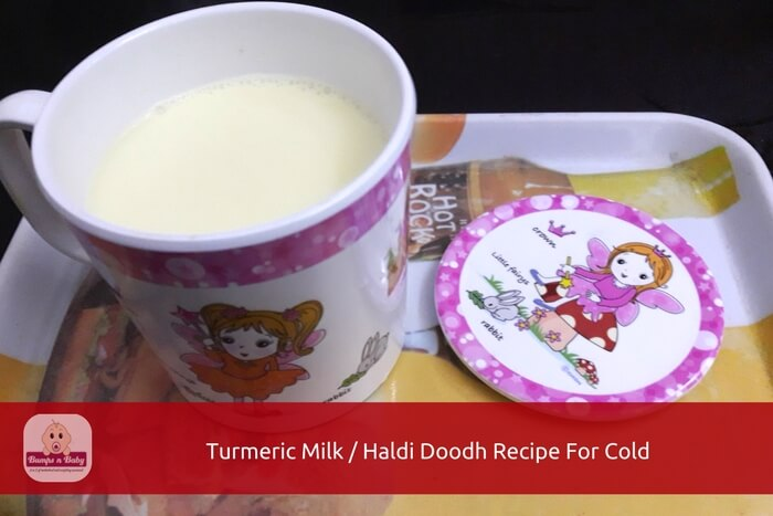 how to make turmeric milk for cold
