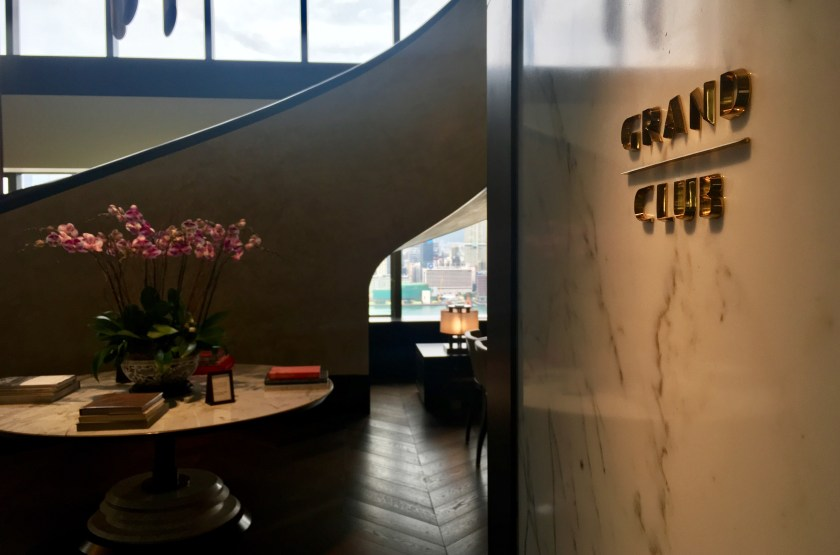 Bewertung: Grand Hyatt Hong Kong, Club Harbour King