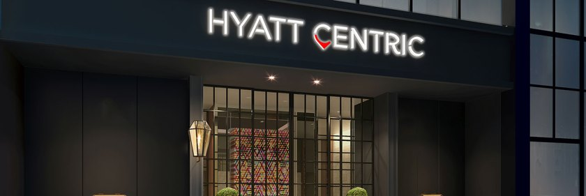 Hyatt Centric Ginza Tokyo tokio japan opening offer