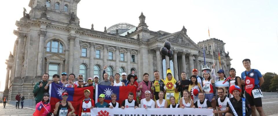 Deutschlandweite Taiwan Excellence-Kampagne zur Läufersuche für den Berlin-Marathon