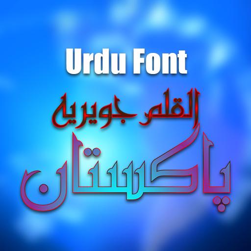Alqalam juveria urdu font free download