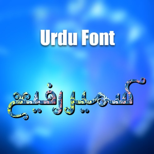 Sameer Rafiya urdu font