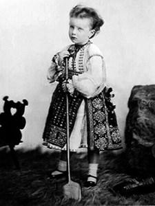 1870-1874 Maria, Principesă De Hohenzollern