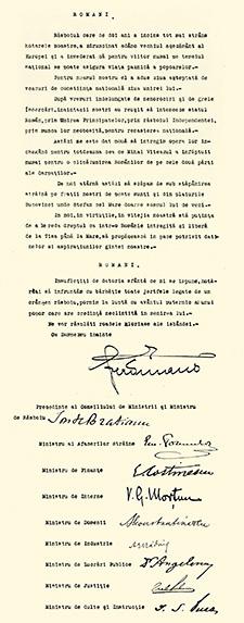 1916a Manifestul Regelui Ferdinand