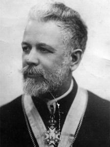 1872-1959 Vasile Gheorghiu