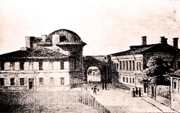 2020 - Academia-Mihaileana