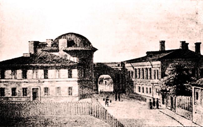 Academia Mihaileana