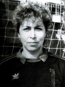 1955-2020 Viorica Ionică