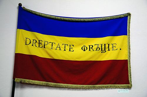 1861 Drapelul Revoluției, drapel civil oficial al Principatelor Unite